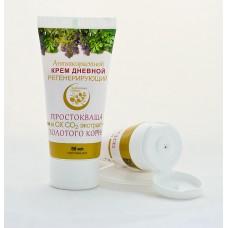 """Дневной антивозрастной регенерирующий крем для сухой кожи """"Простокваша и СК СО2 экстракт Золотого корня"""" (в тубе)"""