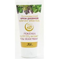 Крем-гель дневной Антивозрастной подтягивающий для нормальной и жирной кожи «Ряженка и СК СО2 экстракт Берёзы белоствольной» (в тубе)