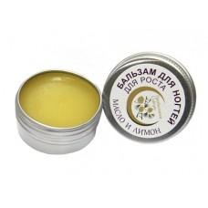 Бальзам для ногтей «Масло и лимон»