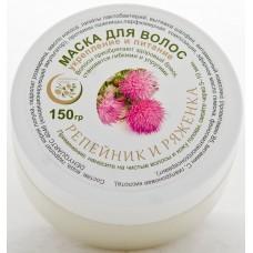 Маска для укрепления и питания  волос Репейник и Ряженка