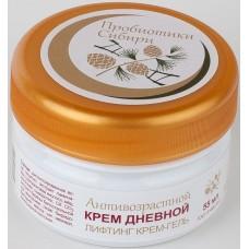 Крем-гель дневной Антивозрастной подтягивающий для нормальной и жирной кожи «Ряженка и СК СО2 экстракт Берёзы белоствольной»