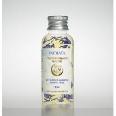 Гидрофильное масло для снятия макияжа Василек